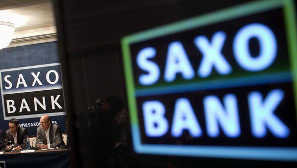 Саксо банка - Sputnik Србија