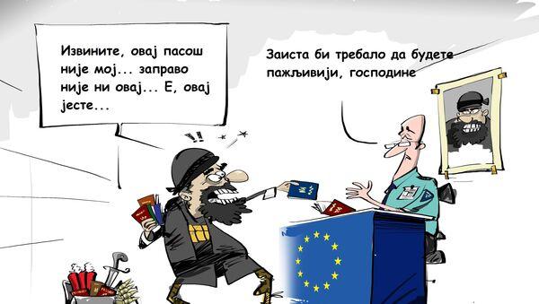 Џихадисти са више идентитета - Sputnik Србија