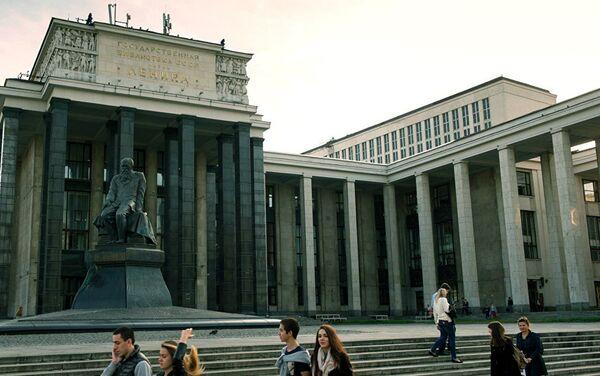 Највећа библиотека у Европи, Руска државна библиотека - Sputnik Србија