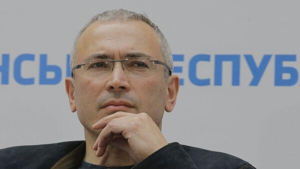 Михаил Ходорковски - Sputnik Србија