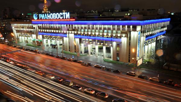 Зграда РИА Новости - Sputnik Србија