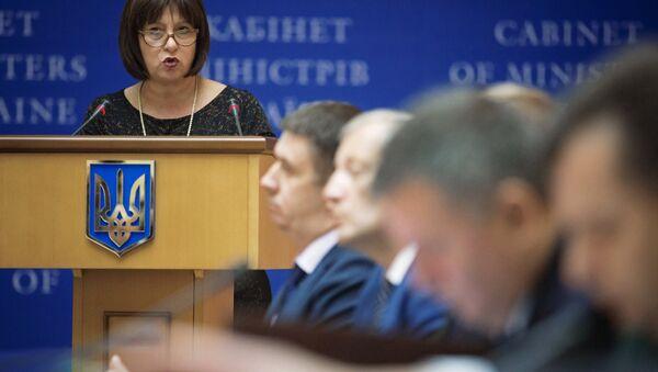 Министарка финансија Украјине Наталија Јареско - Sputnik Србија