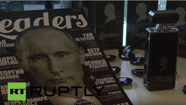 Putinov parfem - Sputnik Srbija