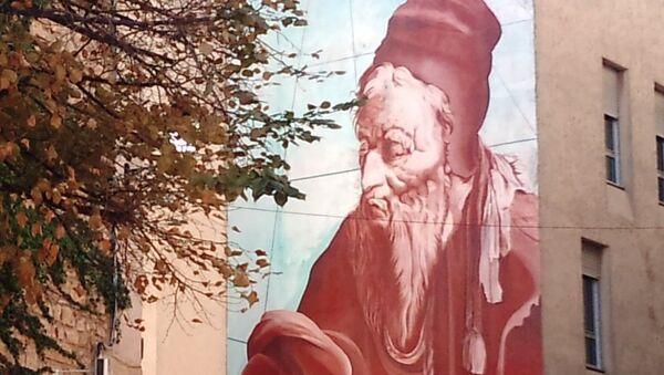 Mural sa Nostradamusovim likom - Sputnik Srbija