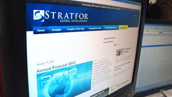 Стратфор - Sputnik Србија