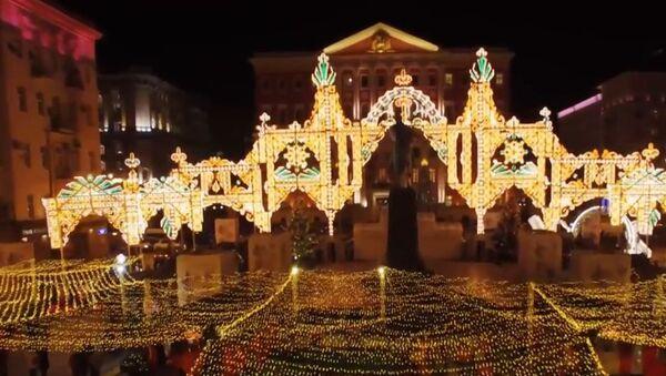 Moskva: Božićna svetla - Sputnik Srbija