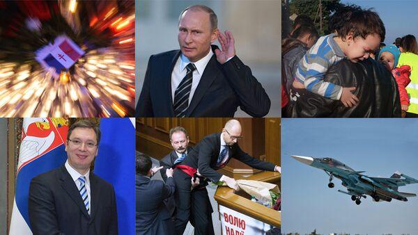 Људи и догађаји који су обележили 2015. годину - Sputnik Србија