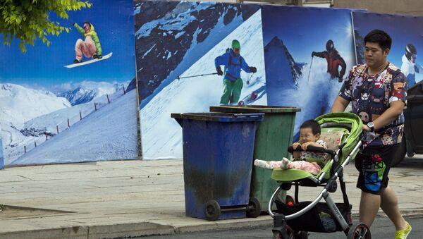 Кинези од 2016. могу да имају двоје деце - Sputnik Србија