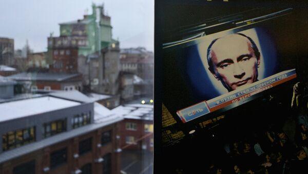 Moskva, Vladimir Putin - Sputnik Srbija