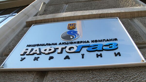 Naftogas Ukrajina - Sputnik Srbija
