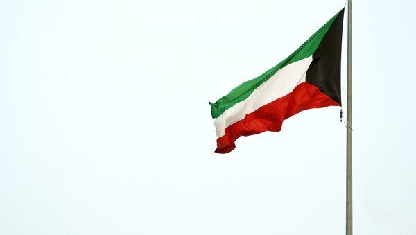 Zastava Kuvajta - Sputnik Srbija