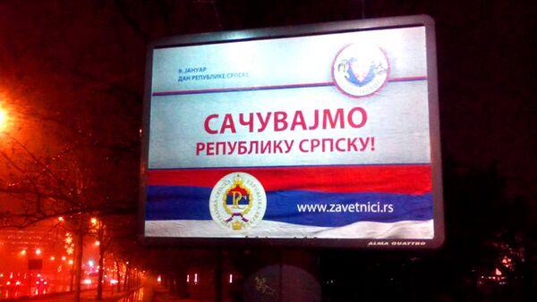 Bilbord sa porukom Sačuvajmo Republiku Srpsku - Sputnik Srbija