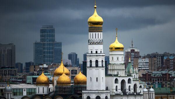 Moskva panorama - Sputnik Srbija
