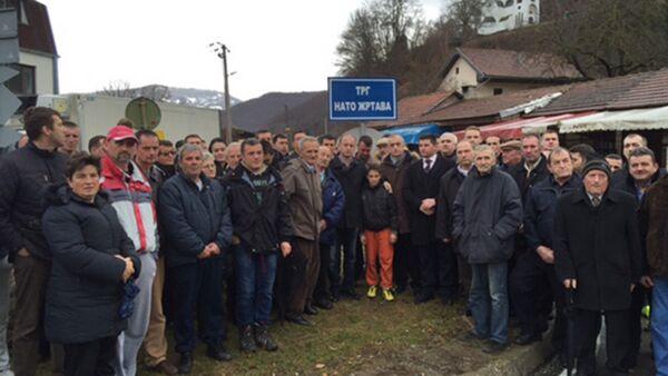 Postavljanje spoemnika NATO žrtvama u Murinu, Crna Gora - Sputnik Srbija