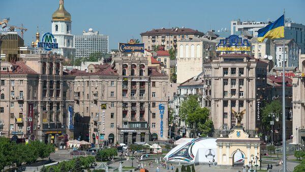 Kijev, prestonica Ukrajine - Sputnik Srbija