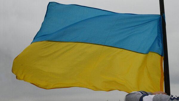 Украјинска застава - Sputnik Србија