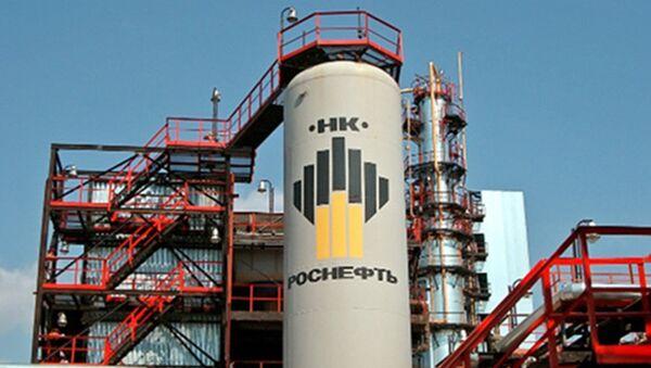 Руски нафтни гигант Росњефт - Sputnik Србија