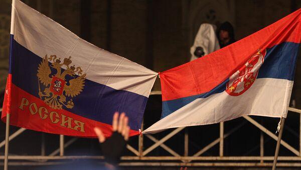Zastave Srbije i Rusije - Sputnik Srbija