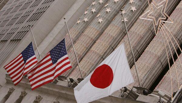 Јапанска и америчка застава - Sputnik Србија