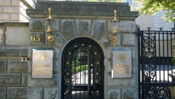 Улаз у руску амбасаду у Немачкој - Sputnik Србија