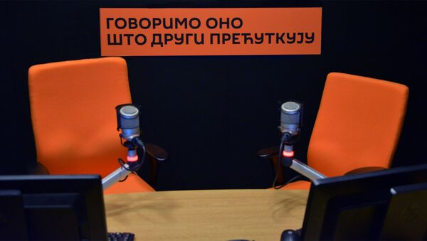 Студио Радија Спутњик - Sputnik Србија