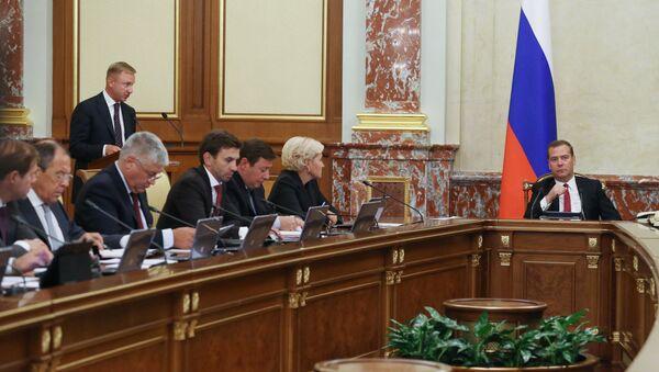 Vlada Rusije - Sputnik Srbija