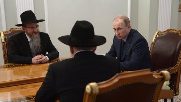 Руски председник Владимир Путин са представницима Европског јеврејског конгреса - Sputnik Србија