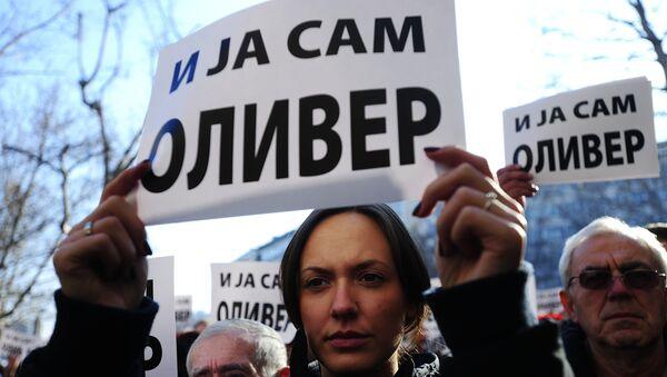 Skup podrške Oliveru Ivanoviću u Beogradu - Sputnik Srbija