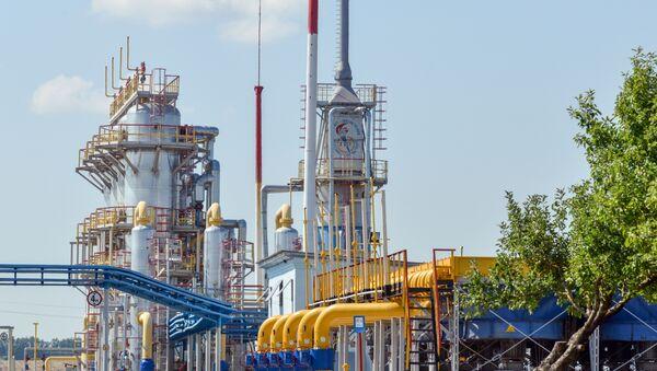 Украјински Нафтогас - Sputnik Србија