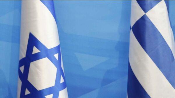 Заставе Израела и Грчке - Sputnik Србија