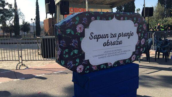 Сапун за прање образа, Црна Гора - Sputnik Србија
