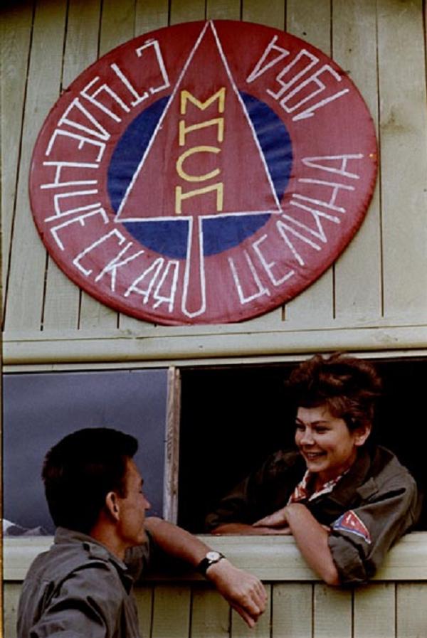 Život sovjetskih studenata u slikama - Sputnik Srbija