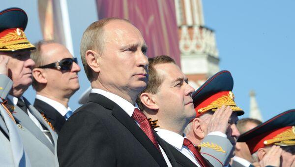 Владимир Путин, Русија - Sputnik Србија