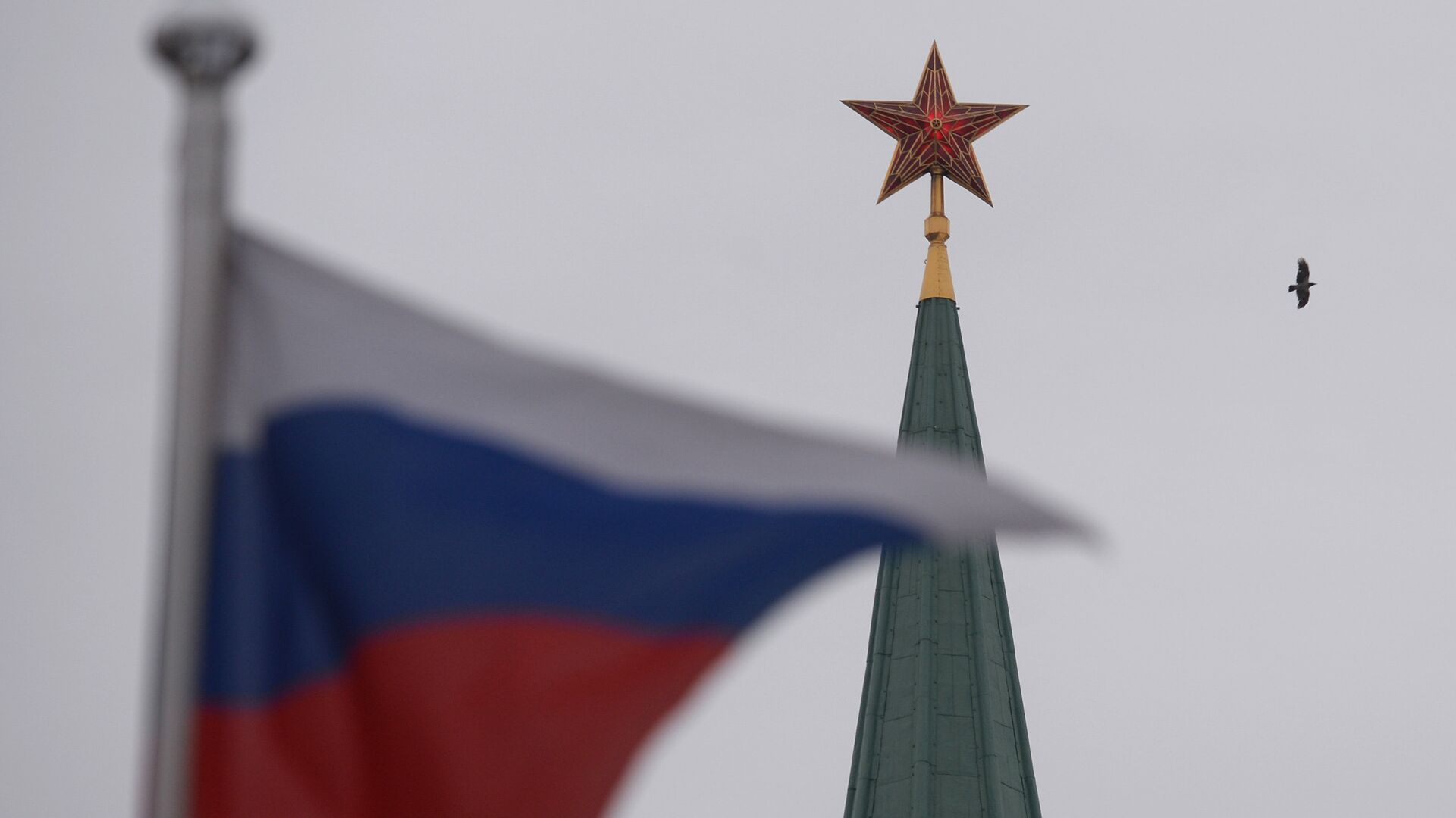 Руска застава се вијори у близини Кремља - Sputnik Србија, 1920, 23.09.2021