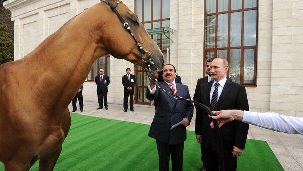 Susret Vladimira Putina sa kraljem Bahreina Hamidom bin Isom el Kalifom - Sputnik Srbija