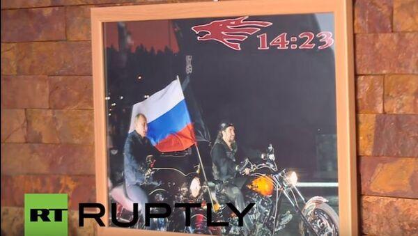 Kafe Putin - Sputnik Srbija