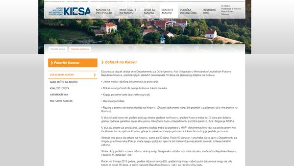 Agencije za strana ulaganja i podršku preduzeća, - Sputnik Srbija