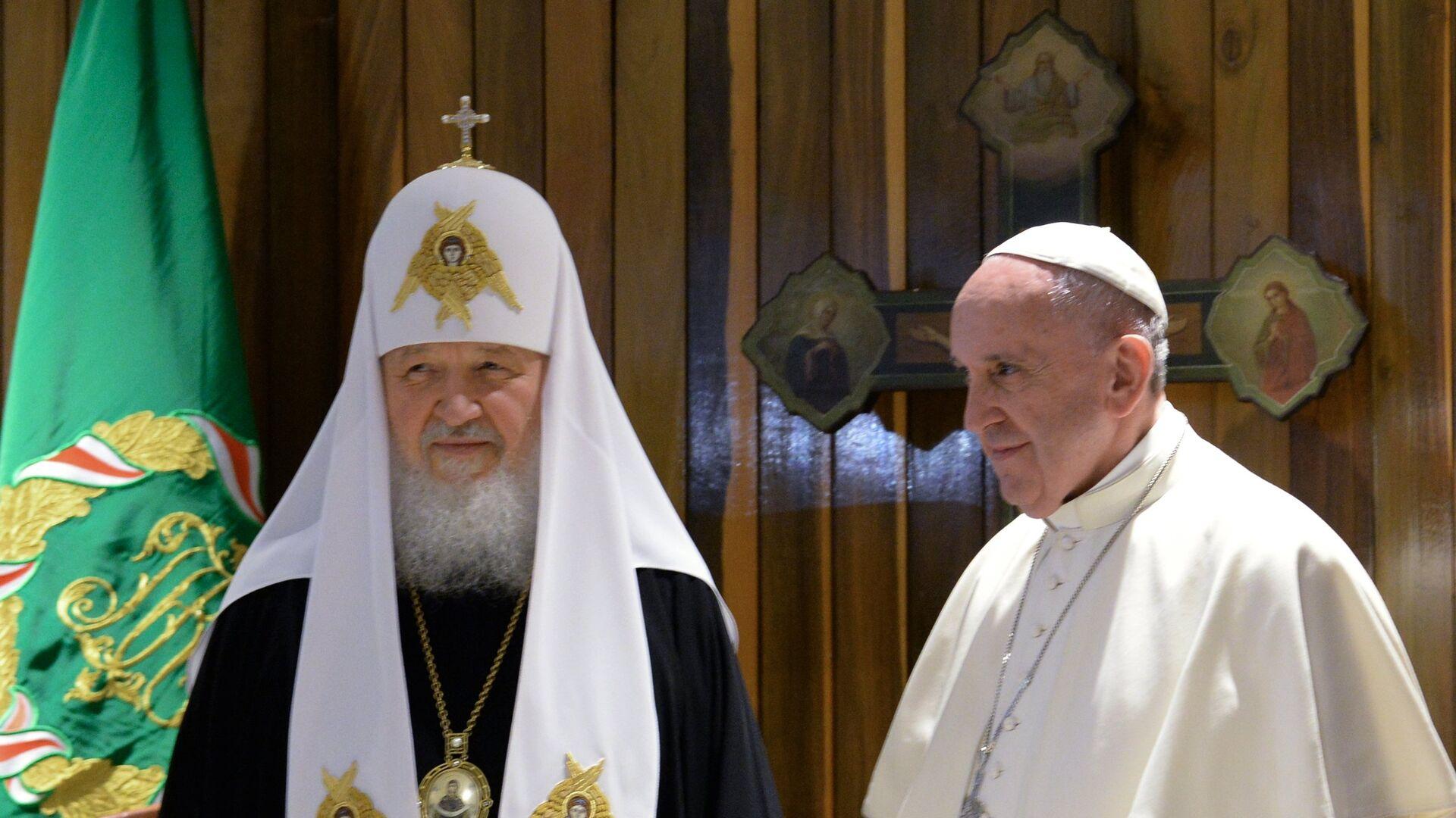 Патријарх Московски и све Русије Кирил  и папа Фрања - Sputnik Србија, 1920, 07.10.2021