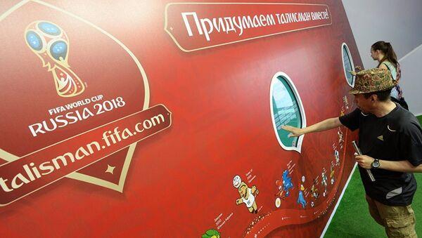 Rusija, pripreme za Mundijal 2018. - Sputnik Srbija