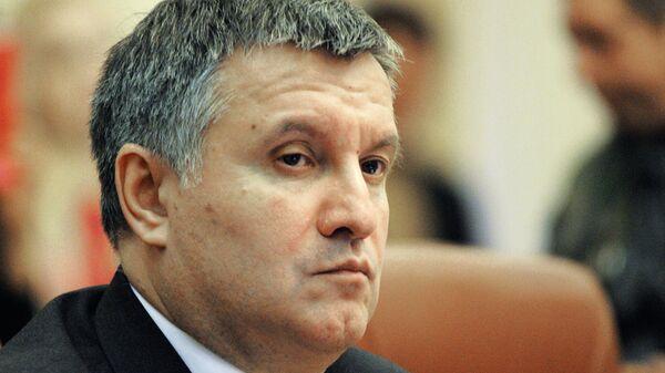 Арсен Аваков, министар унутрашњих послова Украјине - Sputnik Србија