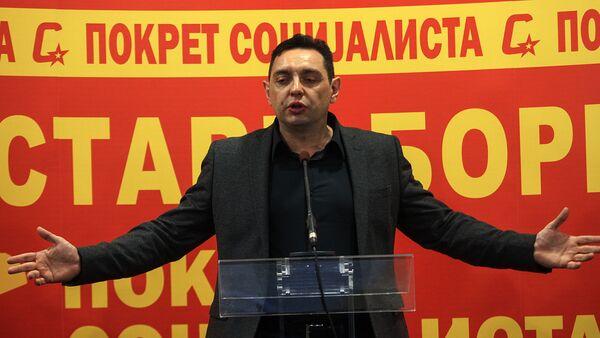 Lider Pokreta socijalista, Aleksandar Vulin - Sputnik Srbija