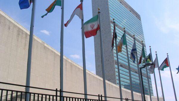 Zgrada UN - Sputnik Srbija
