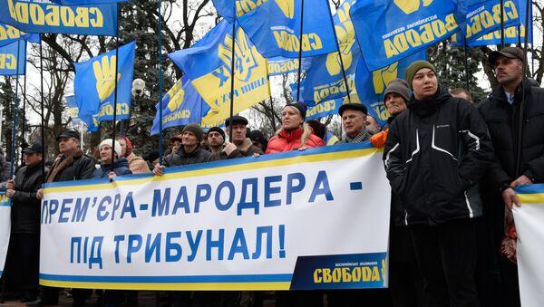 Антивладине демонстрације у Кијеву 02.16.2016 године - Sputnik Србија