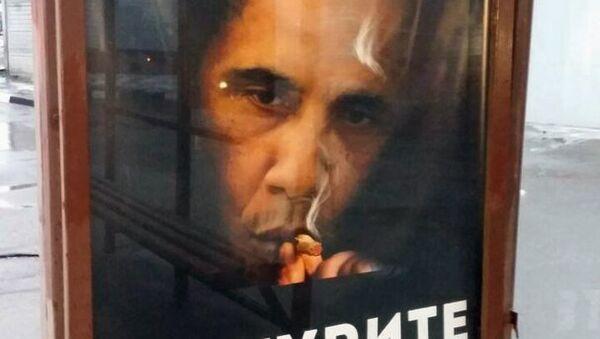Плакат са поруком пушење убија и сликом Барака Обаме у Москви - Sputnik Србија