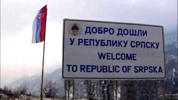 Republika Srpska - Sputnik Srbija