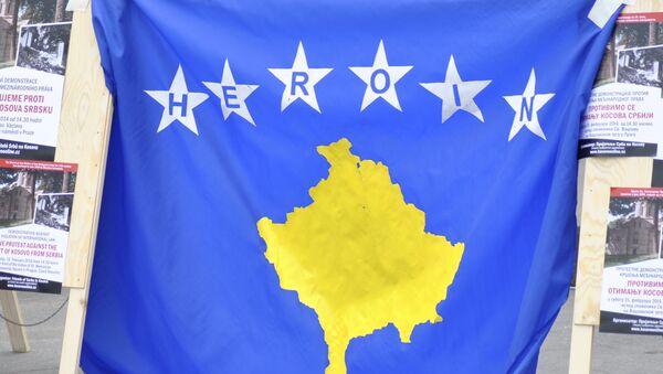 Косово је Србија - традиционални скуп подршке Србији у Чешкој - Sputnik Србија