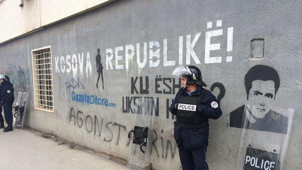 Косовска полиција у Приштини - Sputnik Србија
