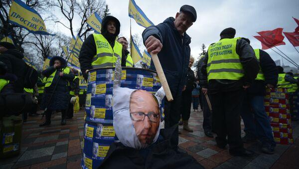 Кијев, Украјина, протести - Sputnik Србија