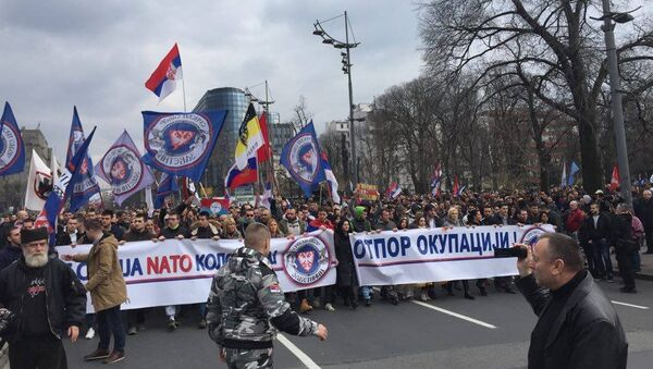 Анти НАТО протест у Београду - Sputnik Србија