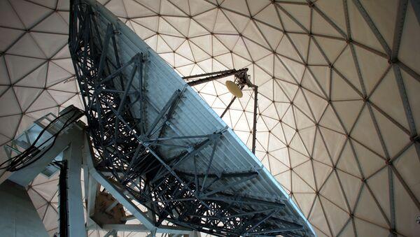 Сателитска антена, снимљена у немачкој обавештајној агенцији БНД у јуну 2014. - Sputnik Србија